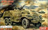 Советский БТР 152E