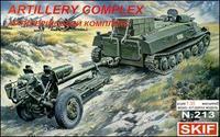 MK213 Артиллерийский комплекс