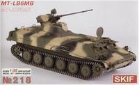 Советский БТР МТ-ЛB6MБ