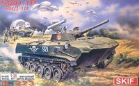 Боевая машина десанта БМД-1