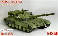 Украинский боевой танк T-64БM2