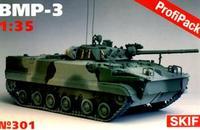 Советский БМП-3