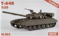 Т-64Б Советский основной боевой танк, profipack