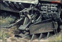 Минный трал для танков Т-55, Т-64, Т-80, Т-84.