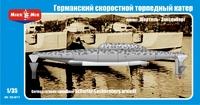 """Германский скоростной торпедный катер проект """"Шертель"""""""