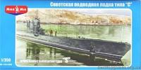 """Советская подводная лодка типа """"С"""""""