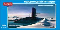 Американская атомная подводная лодка SSN-637 'Sturgeon'