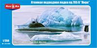 Советская подводная лодка 705K Альфа класс