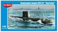 """Атомная подводная лодка SSN-571 """"Наутилус"""""""
