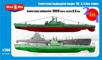 """Советская подводная лодка """"Щ"""" X, X-бис серии (2 модели в коробке)"""