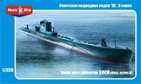 """Советская подводная лодка """"Щ"""" V серия"""