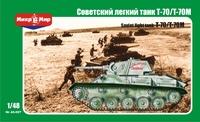 Советский легкий танк T-70/T-70M