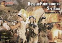 Русские десантники, война в Афганистане