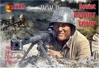 Советская штурмовая группа
