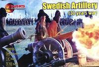 Шведская артиллерия (Тридцатилетняя война)