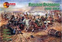 Русские драгуны 1812-1815 гг
