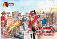 Осадняя артиллерия Императорской армии (Тридцатилетняя война)