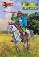 Литовская легкая кавалерия
