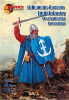 Литовско-русская легкая пехота