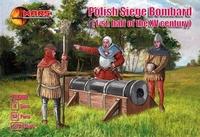 Польская бомбсарда (первая половина XV века)