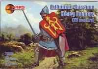 Литовско-русская тяжелая пехота, XV век