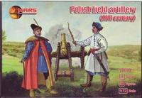 Польская полевая артиллерия, XVII век