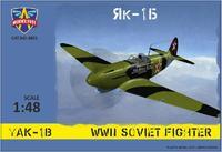 Як-1Б Советский истребитель Второй мировой войны