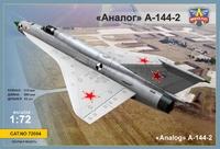 Экспериментальный самолет МиГ-21И (А-144-2) Аналог (второй прототип)