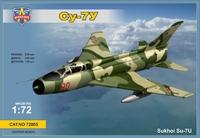 Советский учебно-тренеровочный самолет Сухой Су-7У
