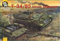Советский ремонтно-эвакуационный тягач на базе танка T-34-85