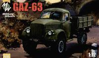 Советский грузовой автомобиль ГАЗ-63