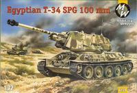 Самоходное 100мм орудие на базе танка T-34 (Египет)