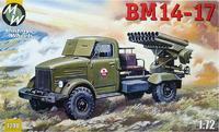 БМ-14-17 Советская ракетная система