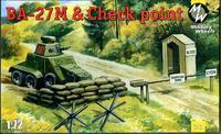 Бронеавтомобиль БА-27 и контрольно-пропускной пункт