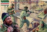 Чеченцы, 1995-2005
