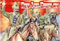 Red 1st cavalry, 1918