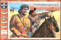 Basmachi, Russian Civil War, 1918-1922