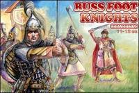 Пешие рыцари Киевской Руси, XI-XIII век