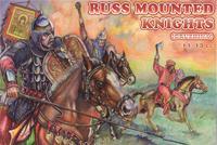 Русь конные рыцари ( Дружина ) , XI -XIII вв