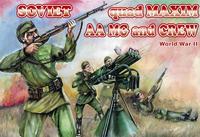Soviet quad Maxim AA MG and crew