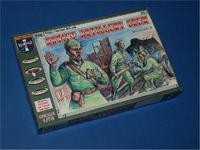 Советская артиллерийская команда