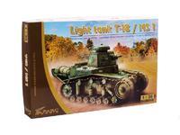 Легкий танкТ-18 (МС-1)