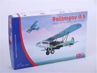 Модель самолета Поликарпов Р-5