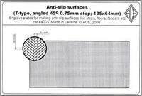 PEa005 Anti-slip surfaces (T-type, angled 45 degr. 0.75mm step;