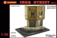 Фрагмент улицы. Ирак (часть Б)