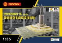 Площадь Багдада. Ирак