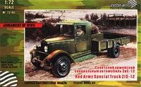 Советский грузовик ЗИС-12