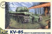 Сборная модель советского тяжёлого огнемётного танка КВ-8С