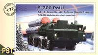 PST72055 S-300 PMU SA-10 5P85D