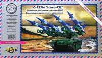 С-125 Нева-СЦ Зенитная ракетная система ПВО Самоходная ракетная установка